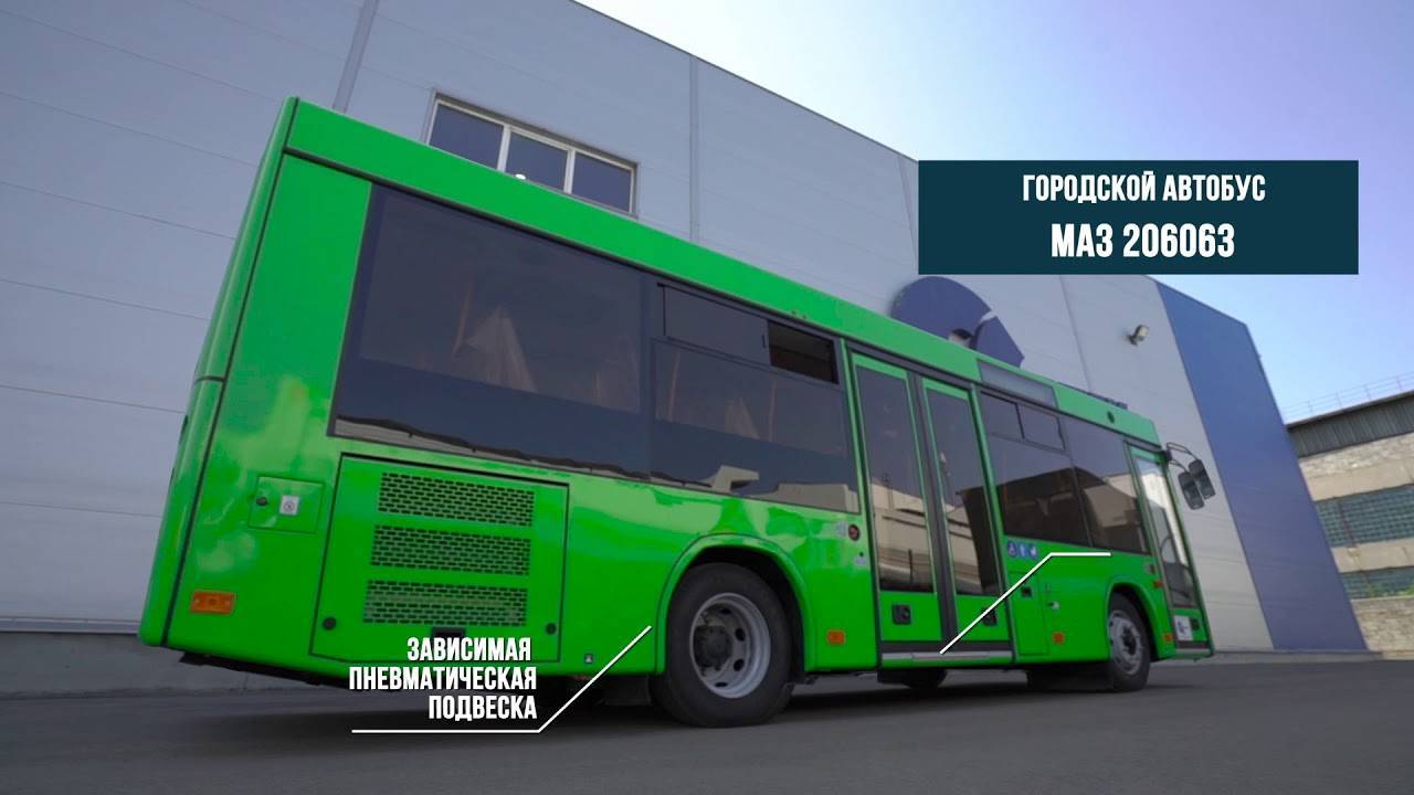 Маз-226