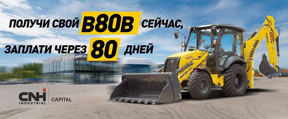 ✅ комбайны нью холланд (new holland) - байтрактор.рф