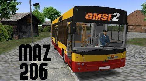 Маз-232